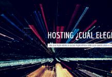 Hosting. ¿Cuál es el mejor hosting?