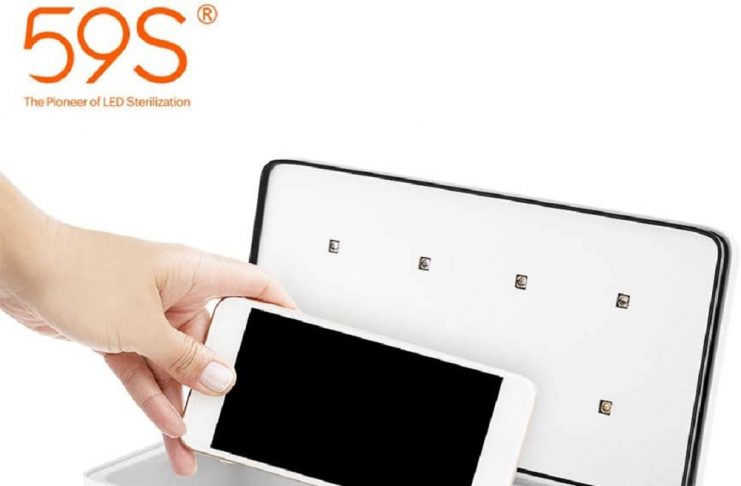 comprar esterilizador desinfectante de móviles portatil barato amazon